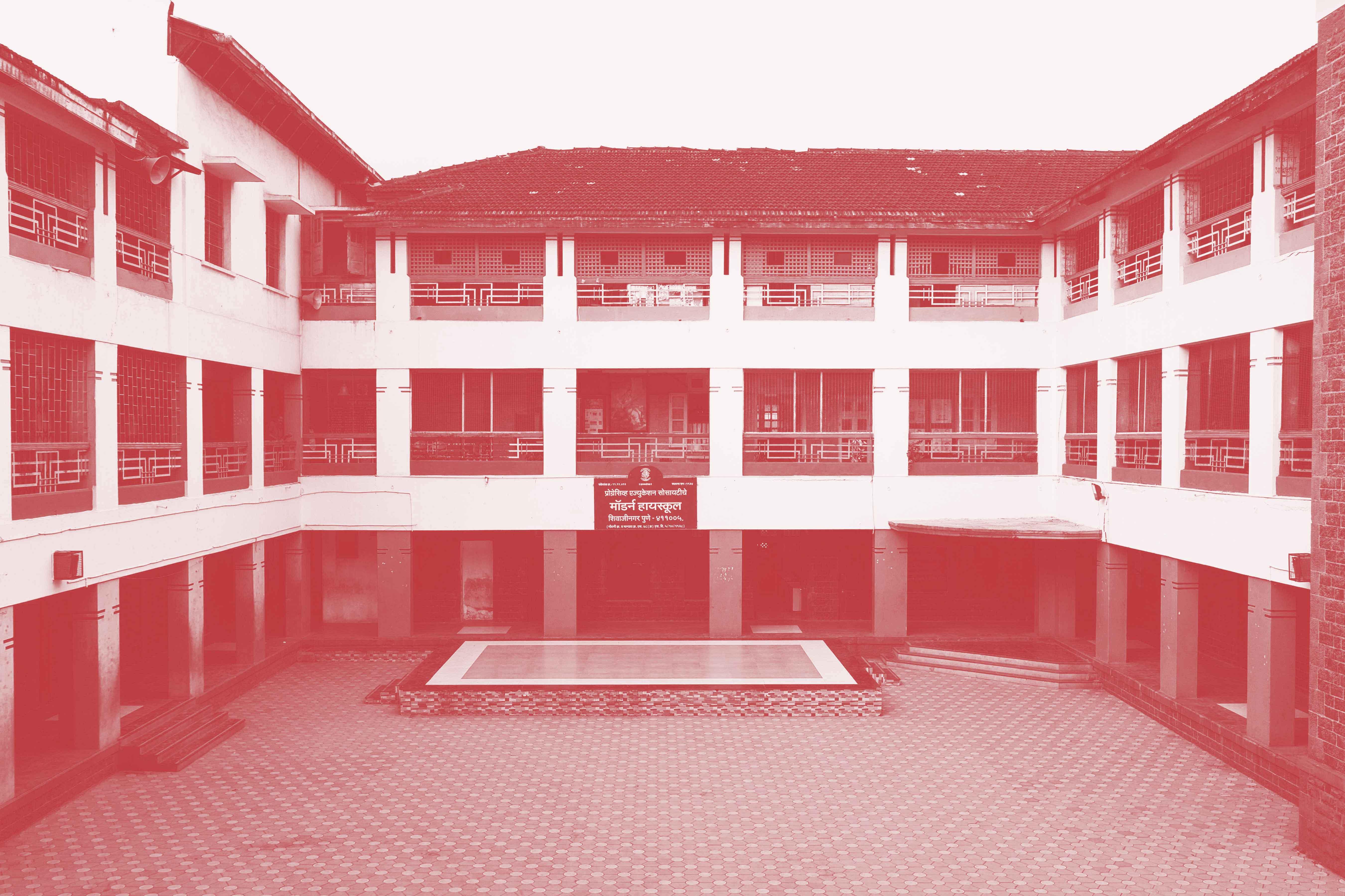 PES Modern High School