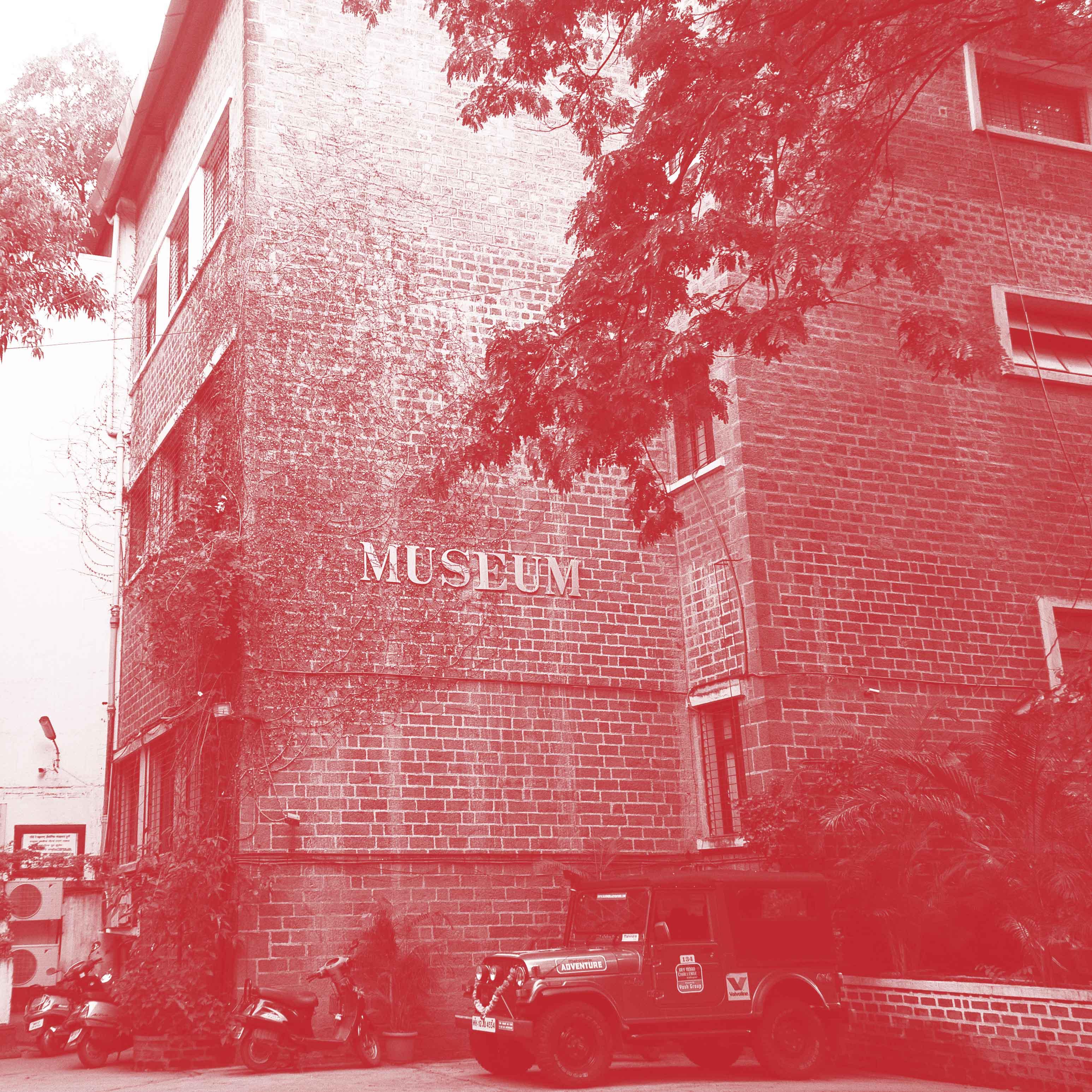 Phule Museum